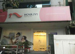 NOVA IVI1